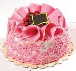 Pasta  4 ile 6 kisilik framboazli yas pasta  Bursa çiçek ucuz çiçek gönder