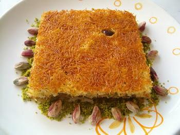 online pastane Essiz lezzette 1 kilo kadayif  Çiçekçi Bursa sitesi orhangazi çiçek satışı