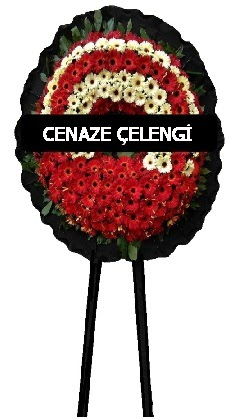 Cenaze çiçeği Cenaze çelenkleri çiçeği  Bursa çiçek yolla osmangazi online çiçekçi , çiçek siparişi